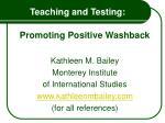 teaching and testing