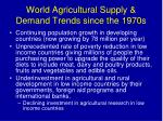 world agricultural supply demand trends since the 1970s