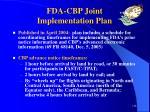 fda cbp joint implementation plan