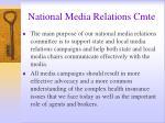 national media relations cmte