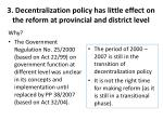 3 decentralization policy has little effect on the reform at provincial and district level