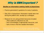 why is ebm important
