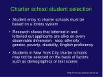 charter school student selection