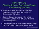 new york city charter schools evaluation project caroline hoxby et al 2009
