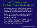 nyc charter school the equity project charter school