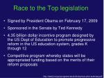 race to the top legislation