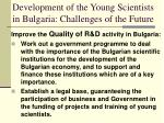 development of the young scientists in bulgaria challenges of the future