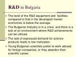 r d in bulgaria