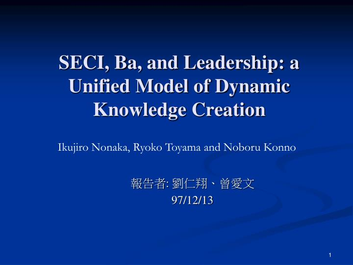 Seci ba and leadership a unified model of dynamic knowledge creation