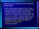 prediction of all india summer monsoon rainfall ismr