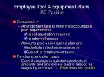 employee tool equipment plans irs position37
