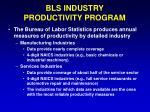 bls industry productivity program