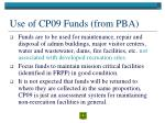use of cp09 funds from pba