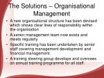 the solutions organisational management