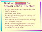 nutrition for schools in the 21 st century