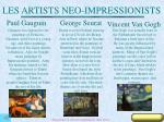 les artists neo impressionists