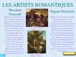 les artists romantiques