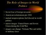 the role of images in world politics