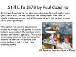 still life 1878 by paul cezanne