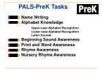 pals prek tasks