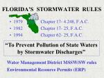 florida s stormwater rules