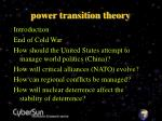 power transition theory3