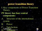 power transition theory4