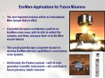 exomars applications for future missions