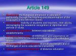 article 1495