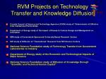 rvm projects on technology transfer and knowledge diffusion