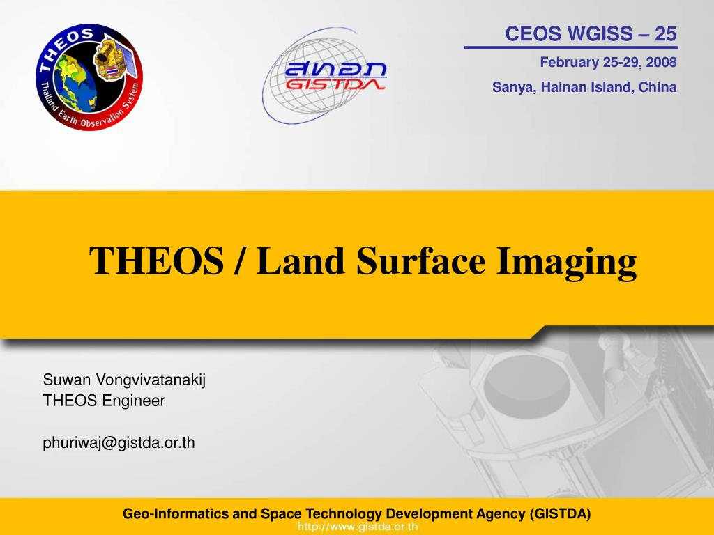theos land surface imaging l.