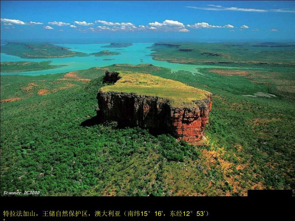 特拉法加山,王储自然保护区,澳大利亚(南纬