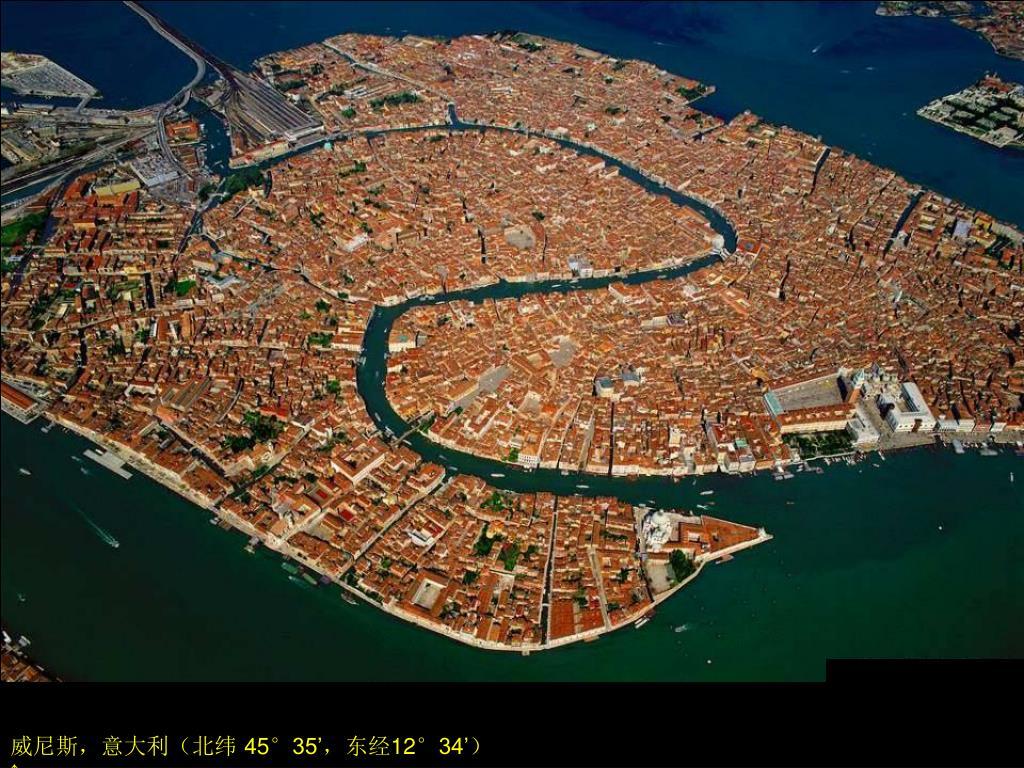 威尼斯,意大利(北纬
