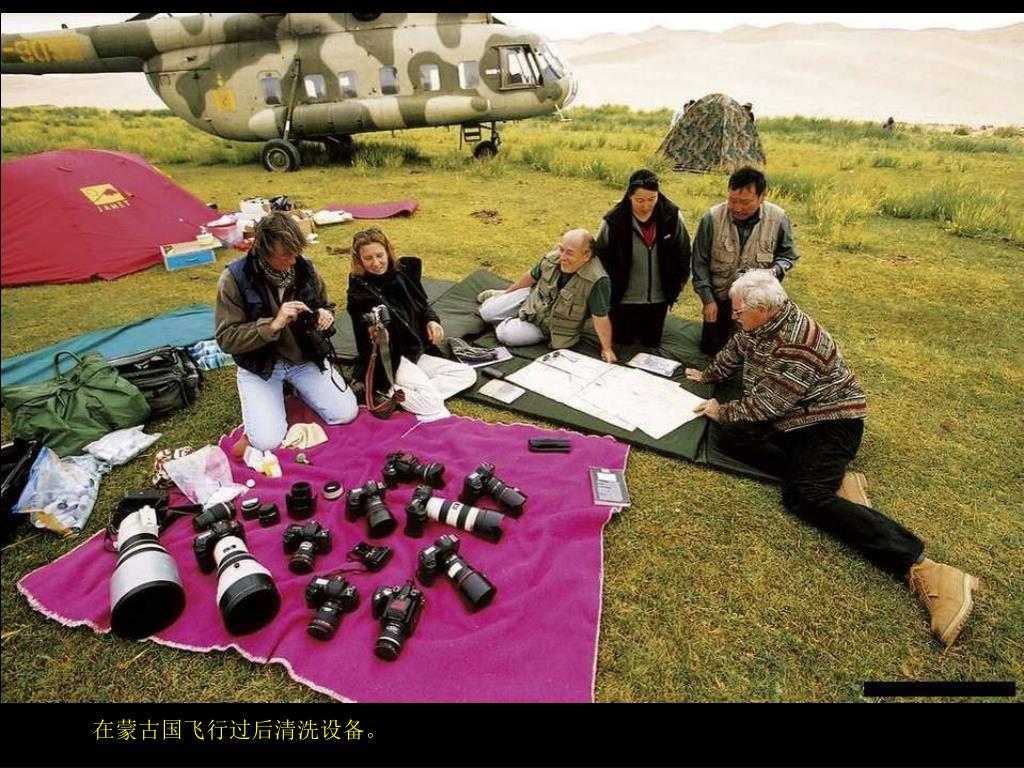 在蒙古国飞行过后清洗设备。