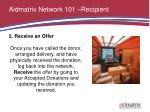 aidmatrix network 101 recipient13