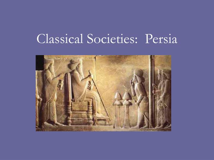 classical societies Past exams for classical societies and cultures school-assessed coursework reports school-assessed coursework reports for classical studies back to top support.