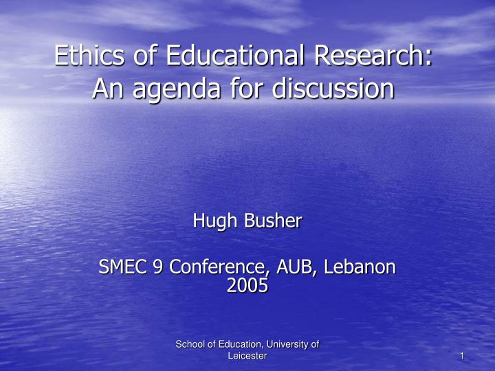 ethics of educational research an agenda for discussion n.