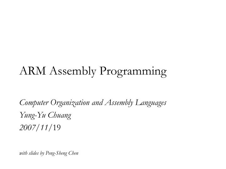 arm assembly programming n.