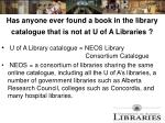 has anyone ever found a book in the library catalogue that is not at u of a libraries