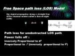 free space path loss los model