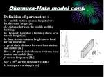 okumura hata model cont13