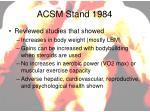 acsm stand 198425