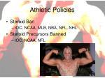 athletic policies