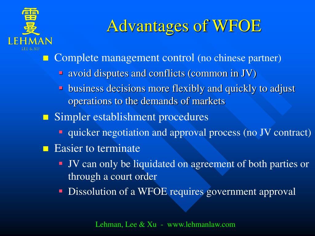 Advantages of WFOE