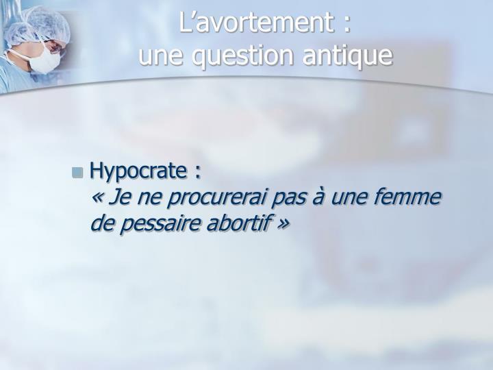 L avortement une question antique