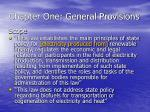 chapter one general provisions