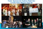 trade spectacular sydney night out at india sales mission sept 06