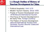 1 a rough outline of history of tourism development in china