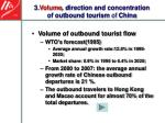 3 volume direction and concentration of outbound tourism of china