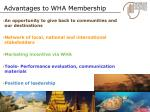 advantages to wha membership